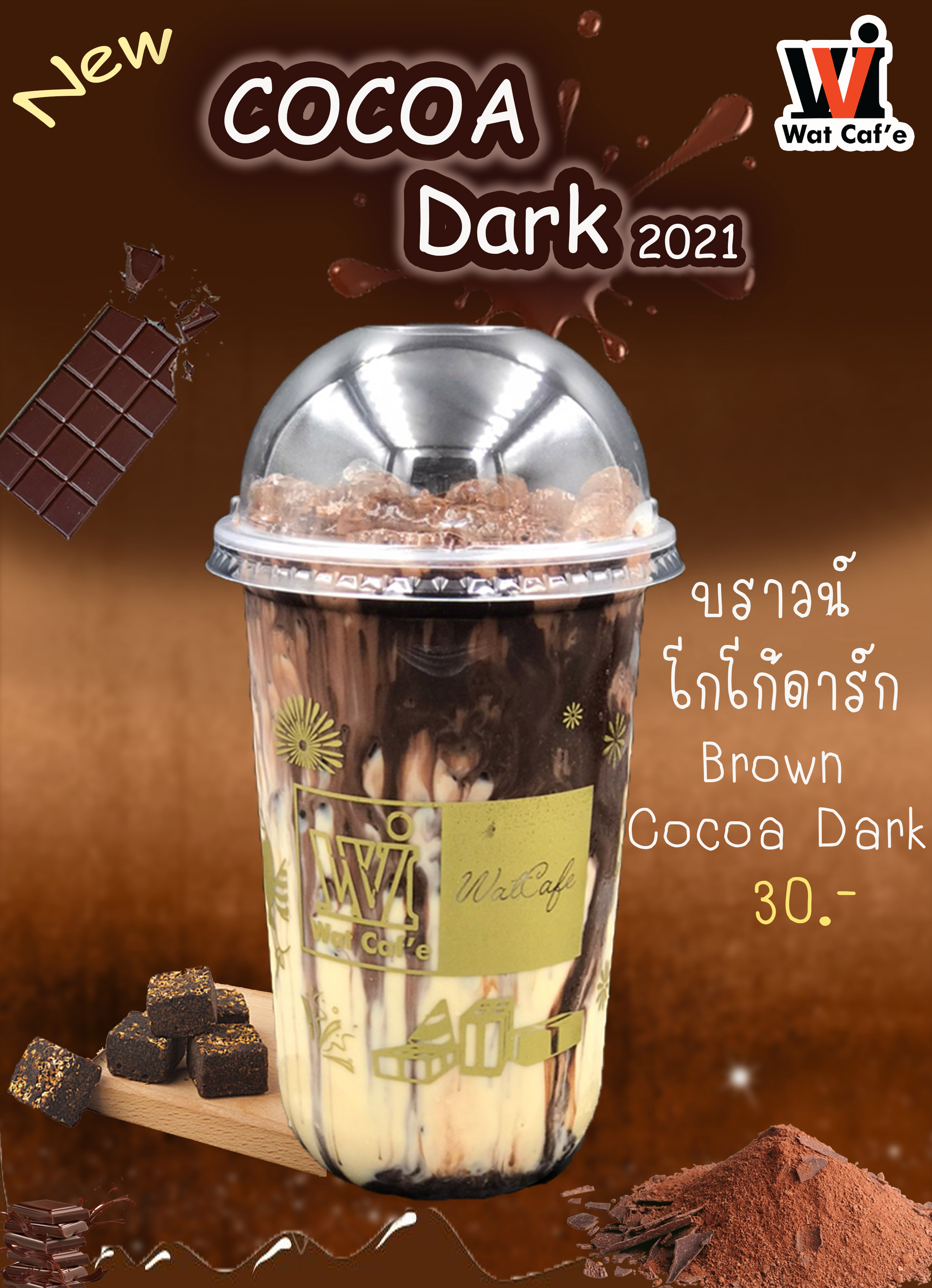 Brown Cocoa Dark