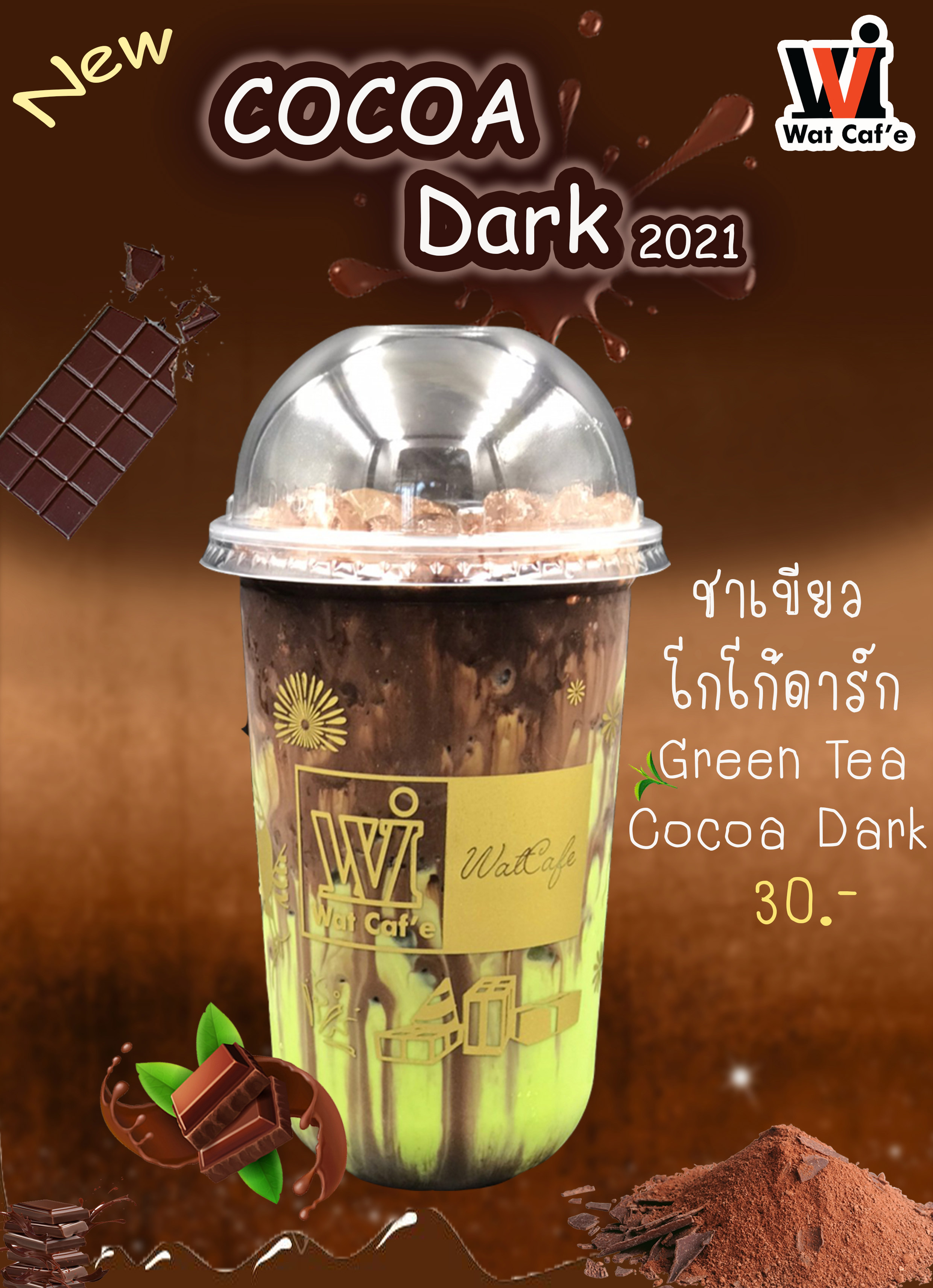 Green Tea Cocoa Dark