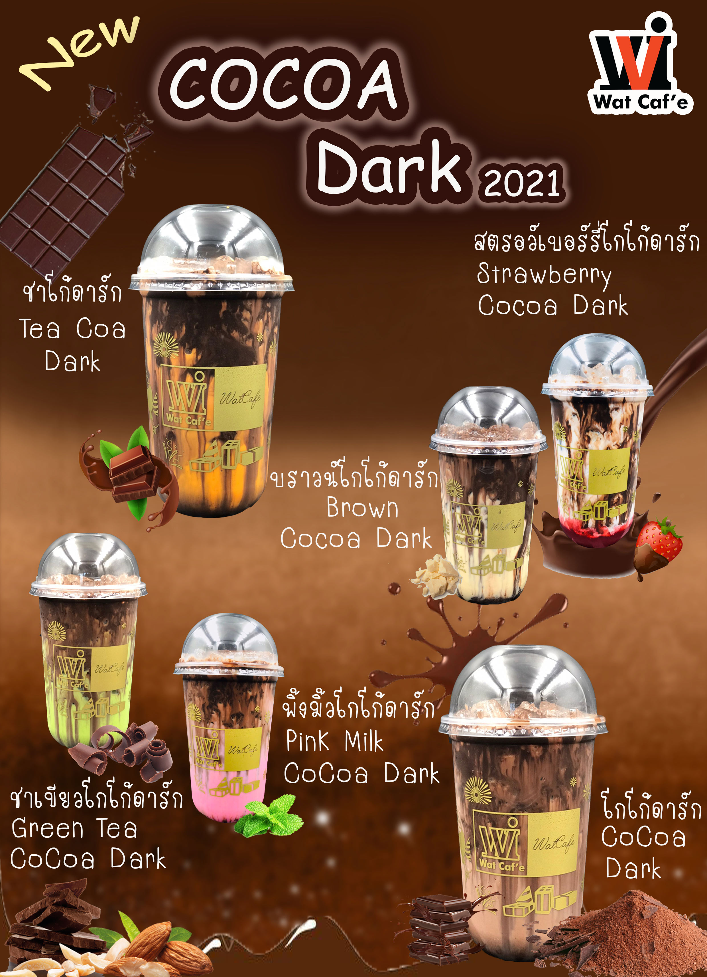 Menu Cocoa Dark 2021
