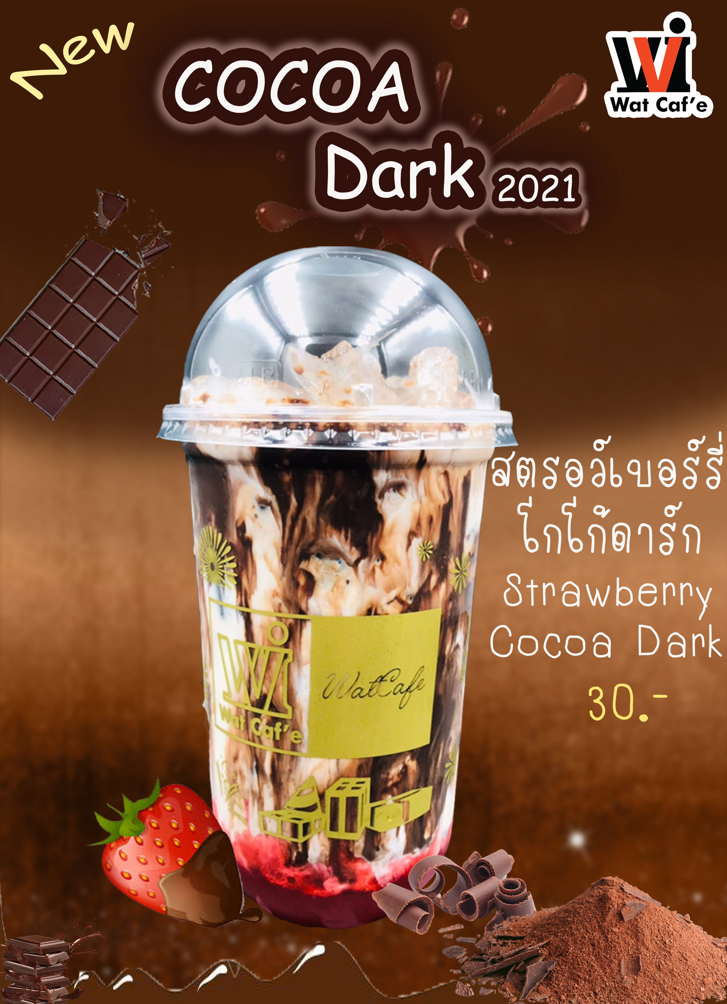 Strawberry Cocoa Dark